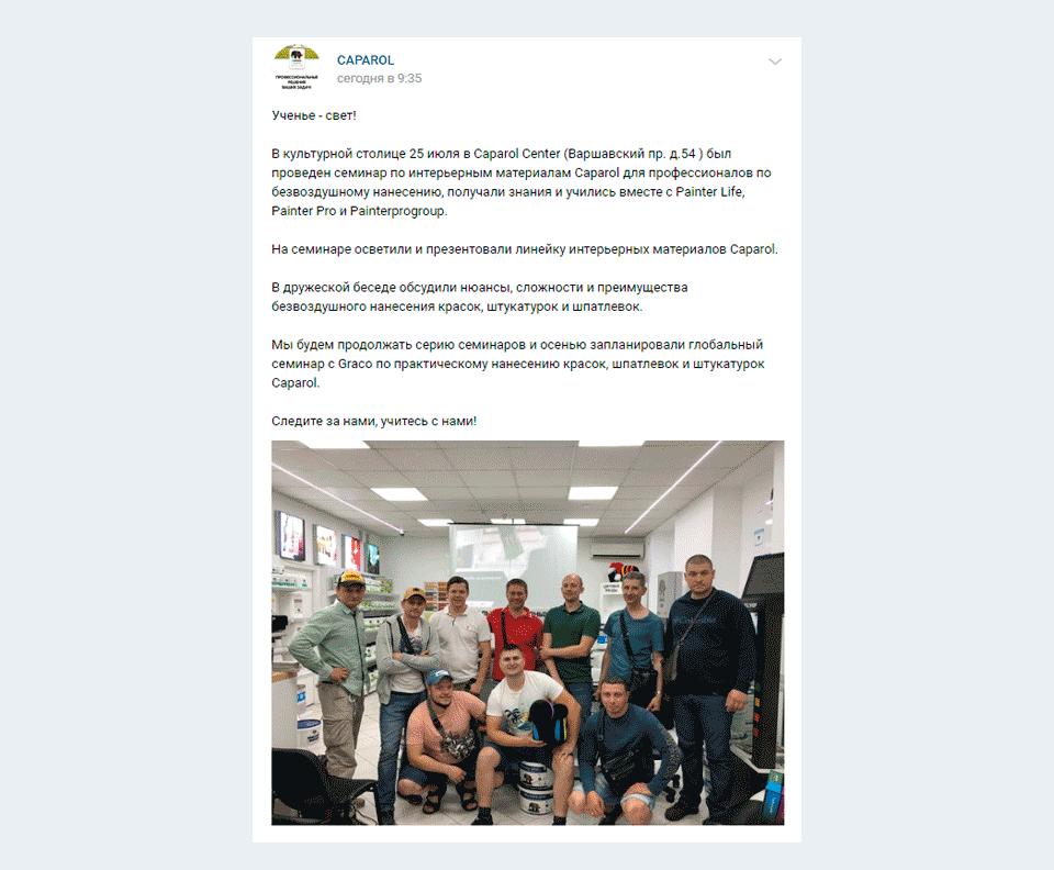 Goodwix_БЛОГ: Фотографии сотрудников оптовой компании