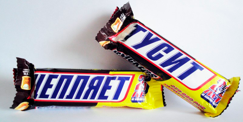 "Статьи Goodwix. Реклама Snickers ""Тусит"", ""Цепляет"""