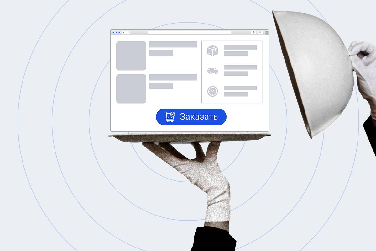 Статьи Goodwix_10 must have инструментов для обслуживания оптовых клиентов_mail