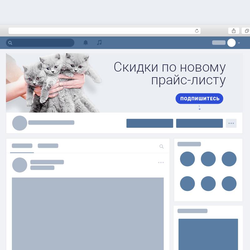 Goodwix_БЛОГ: Как вести Вконтакте оптовой компании